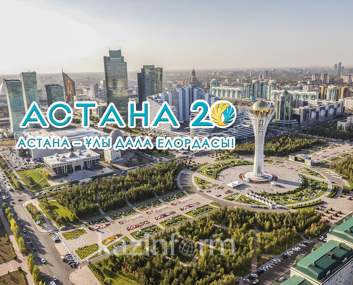 Celebration of the 20th anniversary of Astana